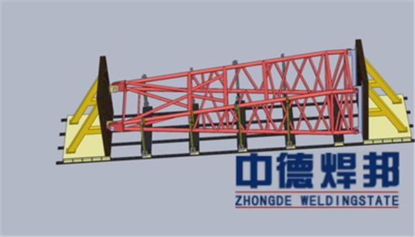 履带吊节臂桁架焊接与三维焊接工装夹具现场应用案例与应用介绍